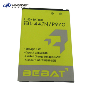 Factory Price AAA quality cell phone battery BL-44JN for LG