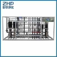ZHP 1500LPH portable water treatment technologies