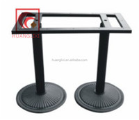 Manufacturers of production for sale Cast iron table legs, modern furniture dining room furniture,steel leg double column