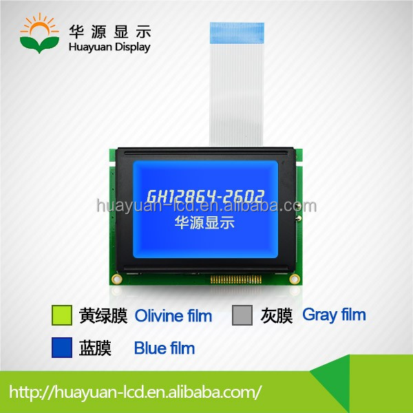 Graphic Matrix LCD 12864 LCM Display Module, 128x64 lcd display 2.6 inch, Custom Graphic telephone 128x64 lcd module