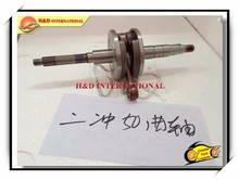 2 stroke 50CC Motorcycle Crankshaft,high quality motorcycle engine crankshaft,cheap motorcycle crank shaft