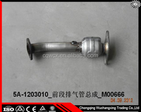 byd f3r,f3,f6,g3,L3,S6 Exhaust muffler for car refitting general parts