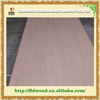 Good quality cheap board price/plywood uae supplier plywood