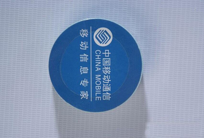 100 percent cotton promotional super magic towel with different shape