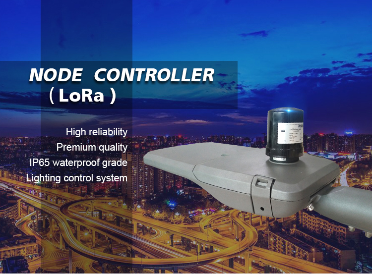 510mhz lora single lamp controller wireless streetlight control switch