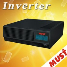 ups inverter maintenance-free batteries