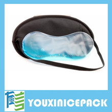 PVC Cold And Hot Therapy Facial Ice Packs