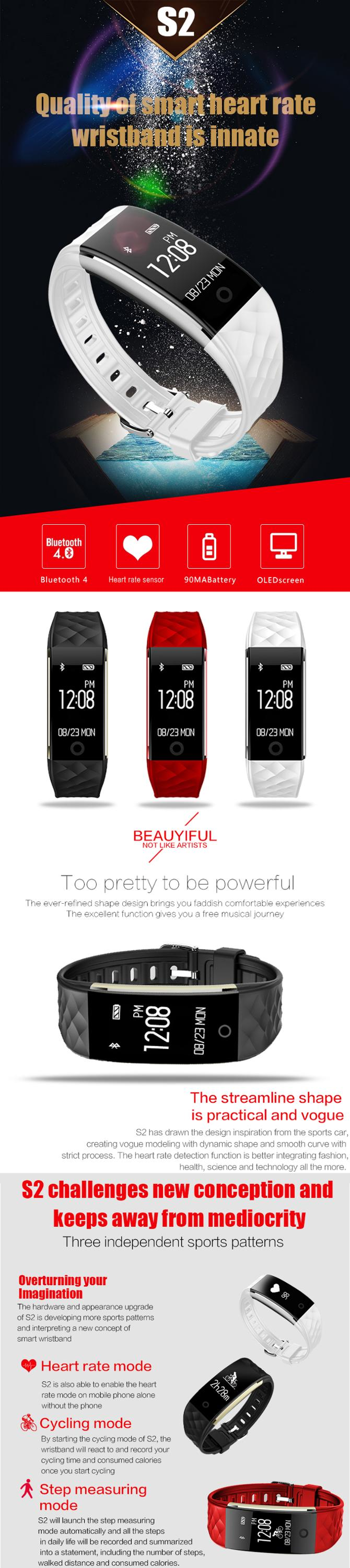 Smart watch 2017 newest bluetooth heart rate monitor men's fashion watches S2 for Android/IOS