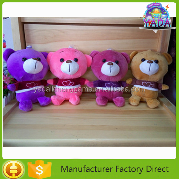 Custom plush toy china animal baby bear stuffed crane vending machine toy