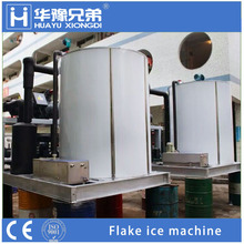 BIF-25T 25T containerized flake ice plant