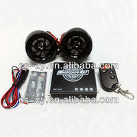 safeguard motorcycle alarm/jse motorcycle alarm/motorcycle proximity alarm