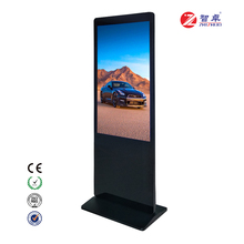 55 inch floor stand lcd commercial advertising display android system ad monitor