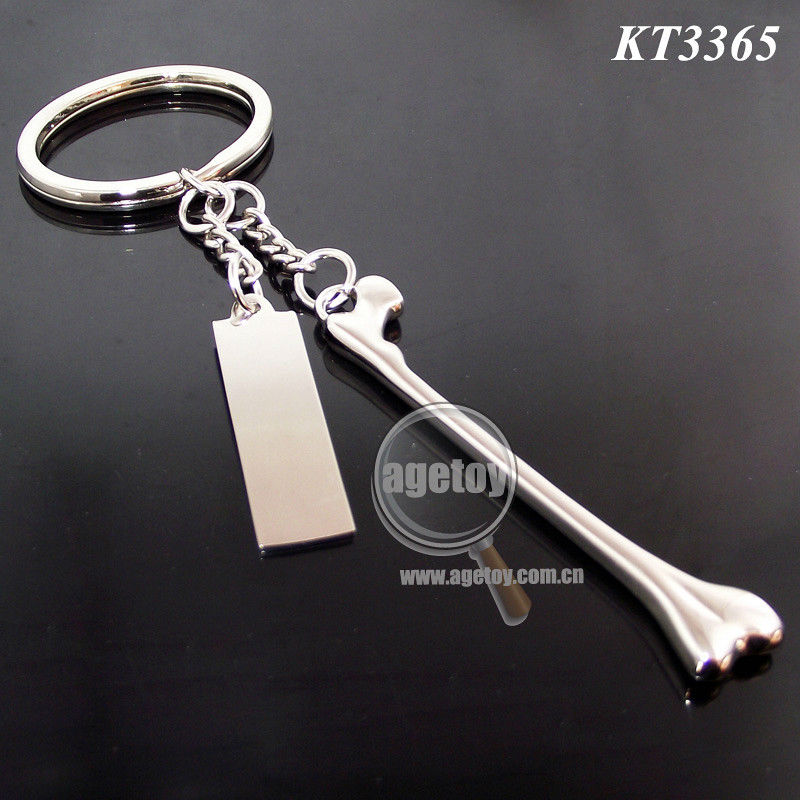 Alloy Keychain Dog Bone Shape Promotional Gift