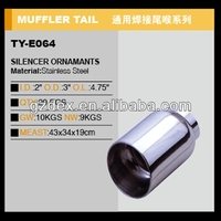 car tuning universal stainless steel muffler tip in exhaust system