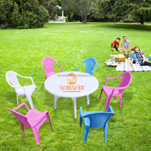Outdoor Furniture Stackable Colorful Garden Chairs Plastic Chairs