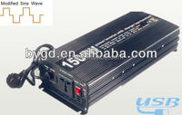 best sale good quality home ups inverter 1.5kw DC-AC battery charger