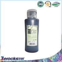 China Highly Quality Colorful Abstract Acrylic Paint Sprayer