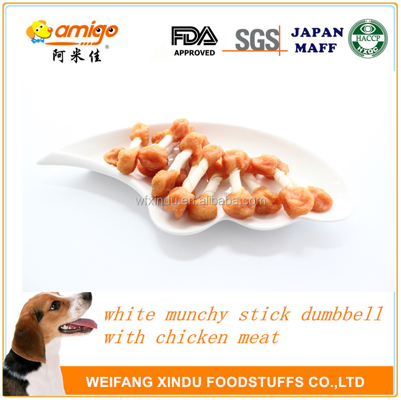 white munchy stick dumbbell with chicken meat dog snack dog treat pet food