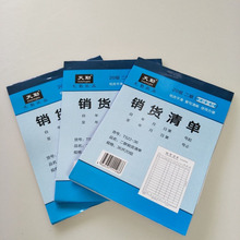 factory manufacture custom A4/A5 invoice book account sales receipt book