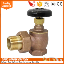 GUTENTOP -LB Brass BSGV Steam Radiator Valve - Bronze, Heavy Pattern