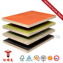 Types of chipboard storage boxes in china