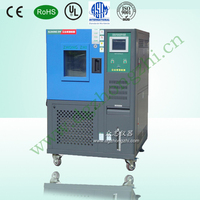Digital climate control test instrument with touch screen
