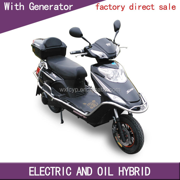 waterproof motor 600cc motorcycle with electric 1000w