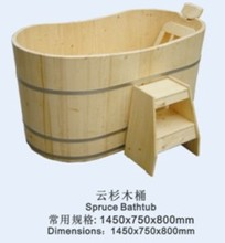 China low price wood color antique bath tub