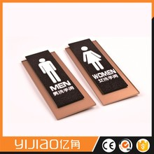 Rest room sign plate/toilet sign/hotel decorated signage acrylic sign plate