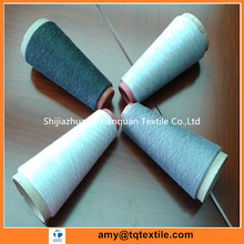 High Quality Blended Cotton Yarn Manufacturers