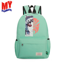 Child School Bag Cute Cartoon Kids Backpack For Children Wholesale School Bags