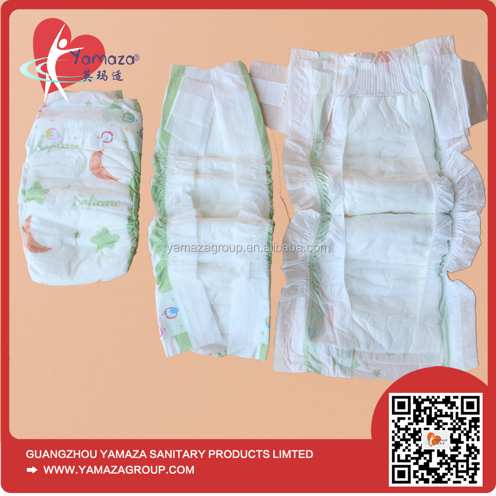 Super Soft baby cloth diaper liners OEM/ODM high absorption organic charcoal bamboo insert with free shipping