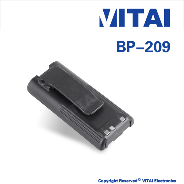VITAI BP-209 7.2V Ni-CD FM Transceiver Rechargeable Battery