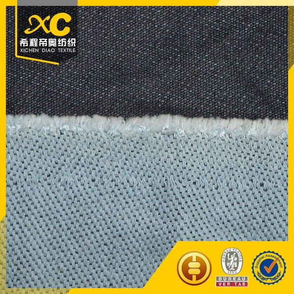 New design 2014 new denim fabric for jeans made in China