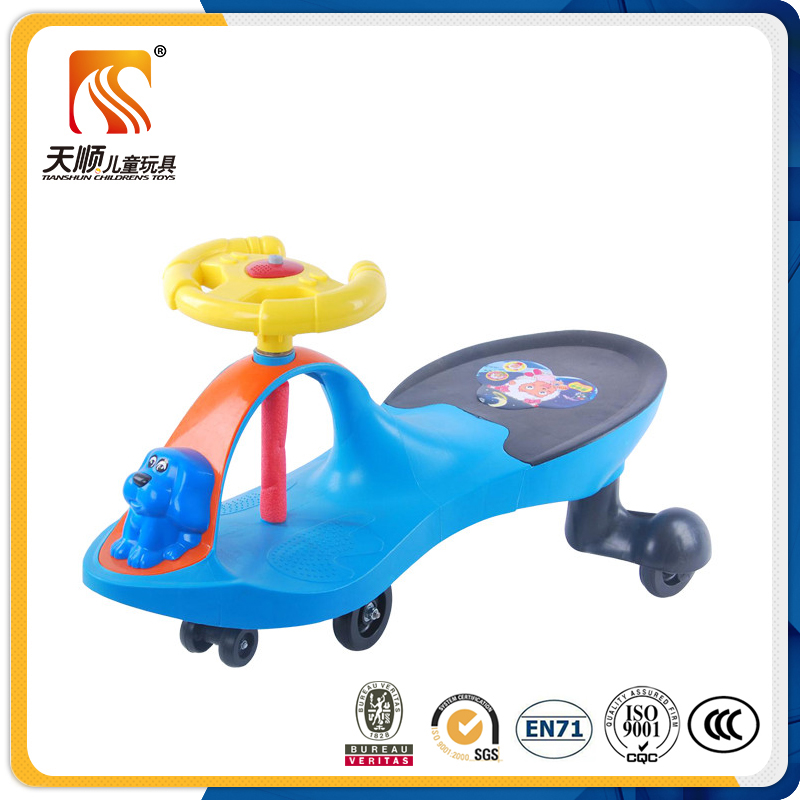 2016 EN71 approved swing car with plastic wheel and anti-slip pedal