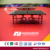 Indoor PVC Sports Floor Roll Vinyl Flooring for Table Tennis Competition Grid Pattern 6.0 mm Thick
