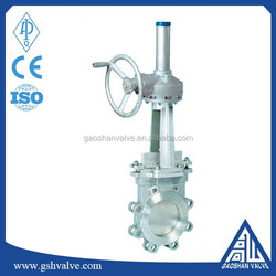well selling low pressure knife gate valve gear operated