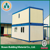 New product in China container house