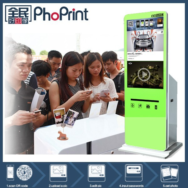 42 inch LCD Wechat printer LCD advertising Player