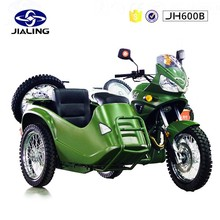 JH600B 600cc enduro side car motorcycle tricycle