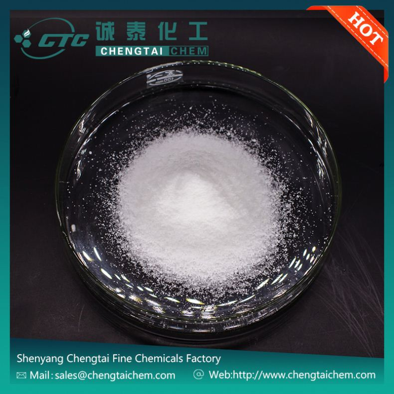 Pharmaceutical Chemicals 4 Hydroxy 2 Oxopyrrolidine