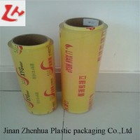 PVC Material and Soft Hardness thick clear plastic film roll