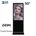 "43""/47""/50""/55""/65""/70"" standing digital signage advertising player with cell phone charging station kiosk"