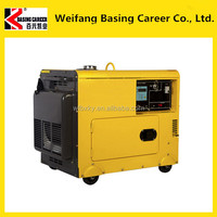 Shandong OEM manufacturer reasonable Air cooled 2 cylinders 10kw diesel generator price for household electricity