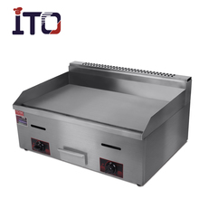 CI-720 Portable Stainless Steel Flat Top Non-stick Plate Gas Teppanyaki Grill Griddle Equipment for Restaurant
