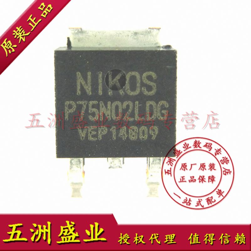 NIKOS P75N02LDG P75N02LD TO-252 imported original authentic patch field effect--WZSY3 IC Electronic Component