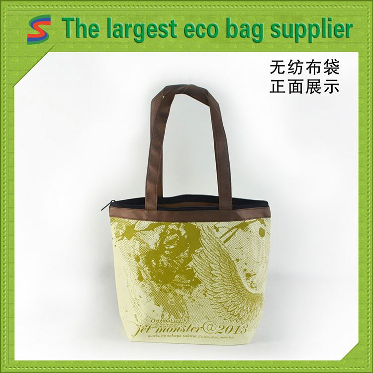 Long Handle Non Woven Bag Yellow Non Woven Tote Bag