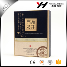 cheap paper board offset <strong>printing</strong> for green tea packing box manufacture