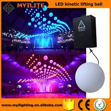 Alibaba best sellers dmx led Kinetic lift color magic rgb ball guangzhou stage light dj mixer