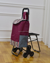 Alliance 6 Wheels folding shopping trolley bag with chair